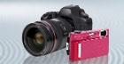 La cámara que necesitas