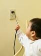Encuesta sobre seguridad eléctrica