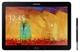 SAMSUNG-Galaxy Note 10.1 2014 Edition (P600) 32GB