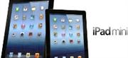 El iPad Mini, a la vuelta de la esquina