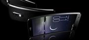 LG G Flex: un móvil con pantalla curvada