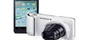 Samsung Galaxy Camera: ¿cámara o smartphone?