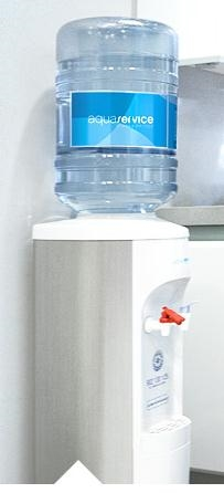 Aqua service lo que ofrece y lo que da ocu for Dispensador agua oficina